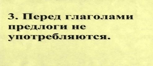 http://festival.1september.ru/articles/501926/Image4855.jpg