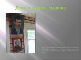 Дома и солома съедома Мать Ольги Александ- ровны закончила толь- ко 4 класса