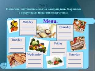 Task 5. Помогите составить меню на каждый день. Картинки с продуктами питания