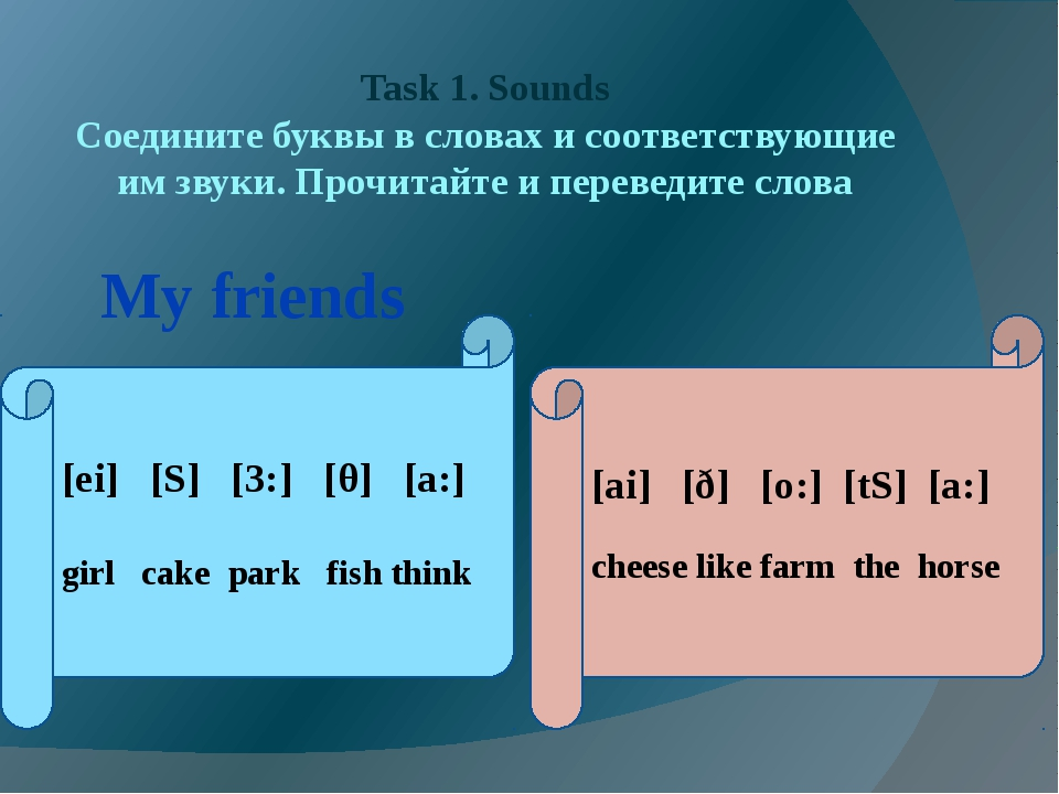 Task 1. Sounds Соедините буквы в словах и соответствующие им звуки. Прочитайт...