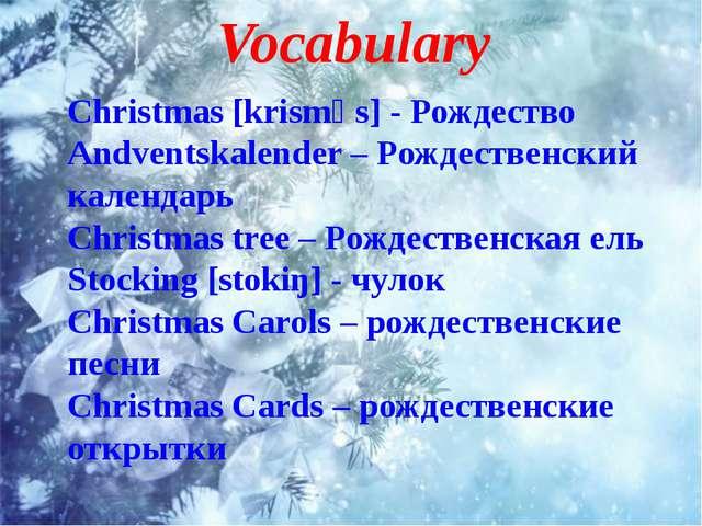 Vocabulary Christmas [krismәs] - Рождество Andventskalender – Рождественский...