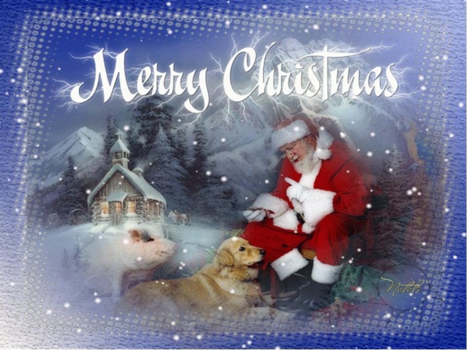 Рождество уют картинки ней