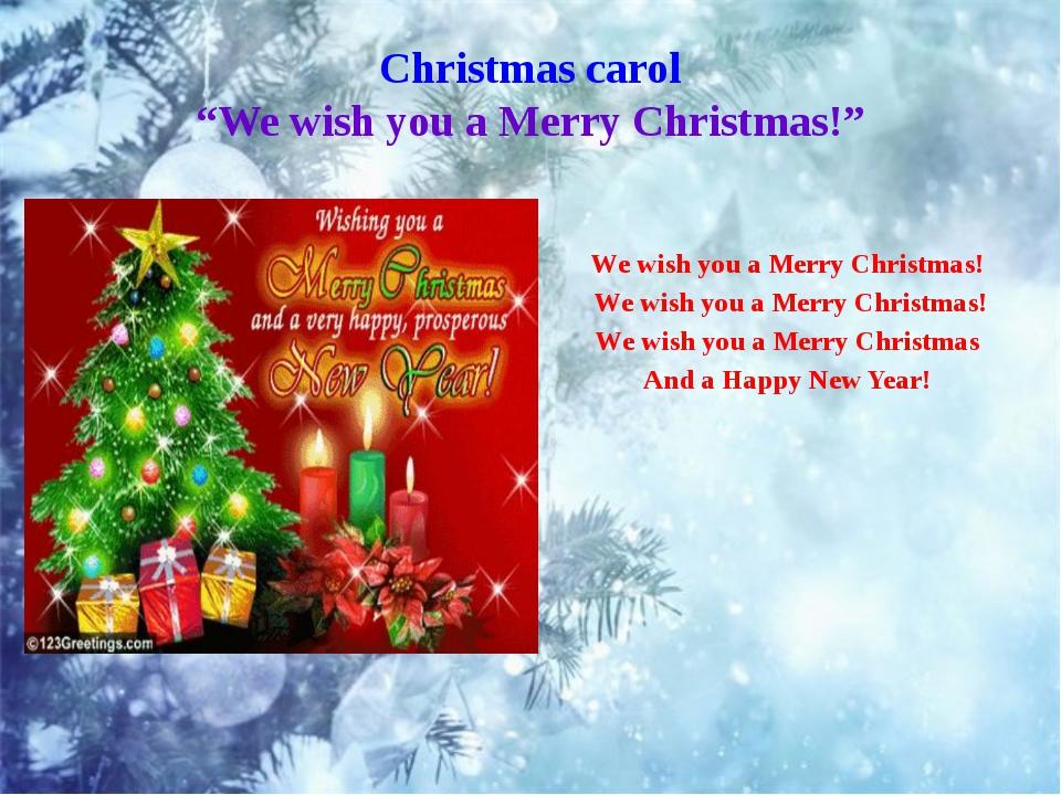"""Christmas carol """"We wish you a Merry Christmas!"""" We wish you a Merry Christma..."""