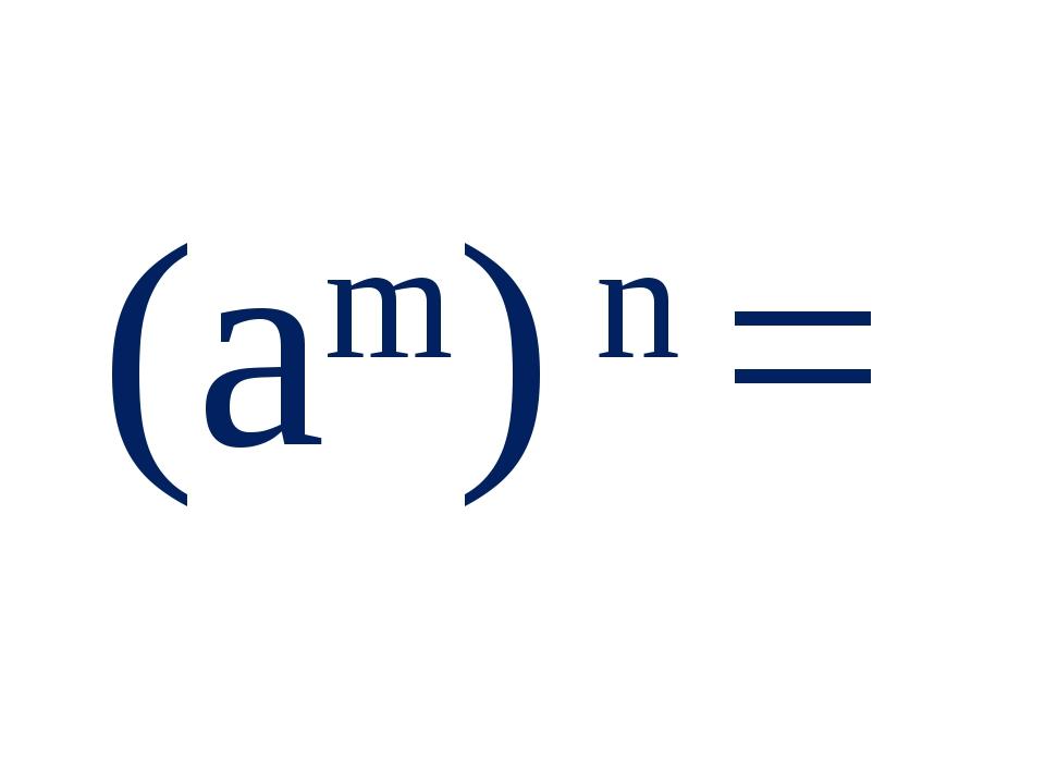 (am) n =