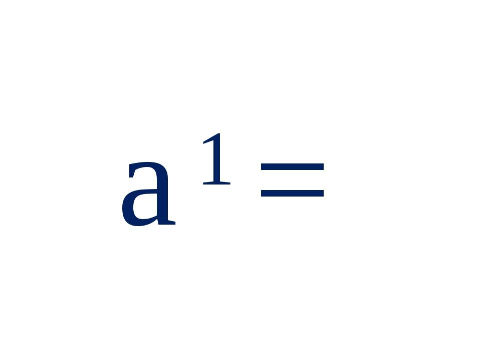 a 1 =