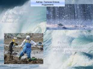 Загрязнение кислотными дождями. Приводит к закислению водоемов и гибели эко