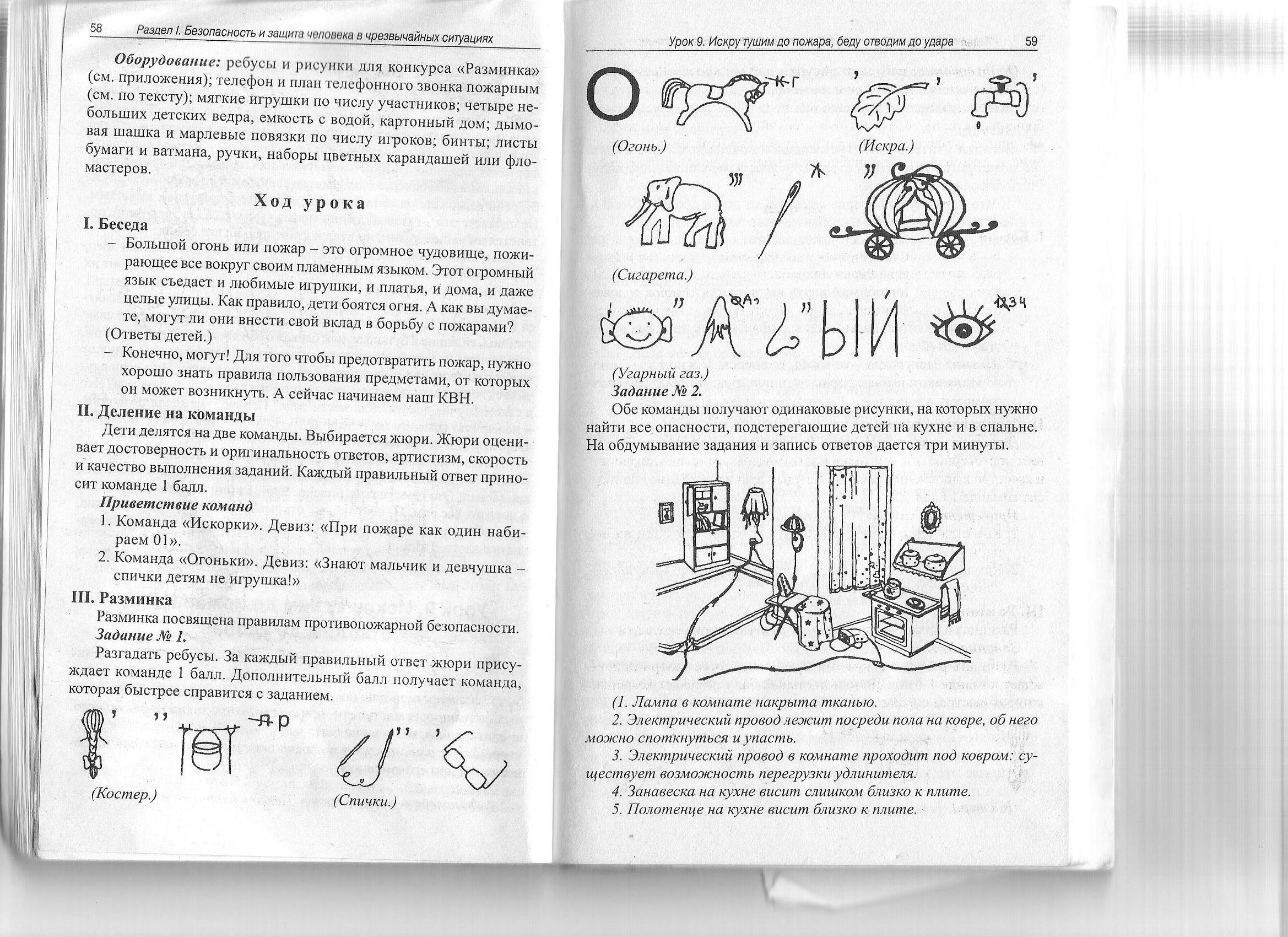 C:\Users\Роман\Pictures\2012-04-22\023.jpg