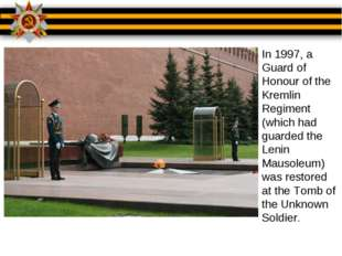 In 1997, a Guard of Honour of the Kremlin Regiment (which had guarded the Len