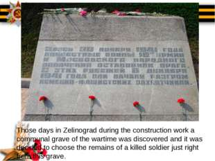Those days in Zelinograd during the construction work a communal grave of the