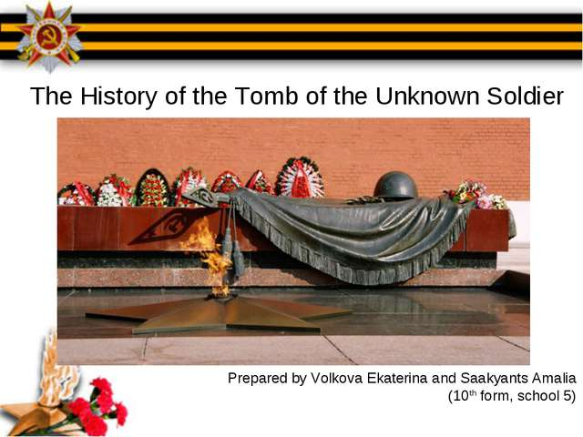 The History of the Tomb of the Unknown Soldier Prepared by Volkova Ekaterina...