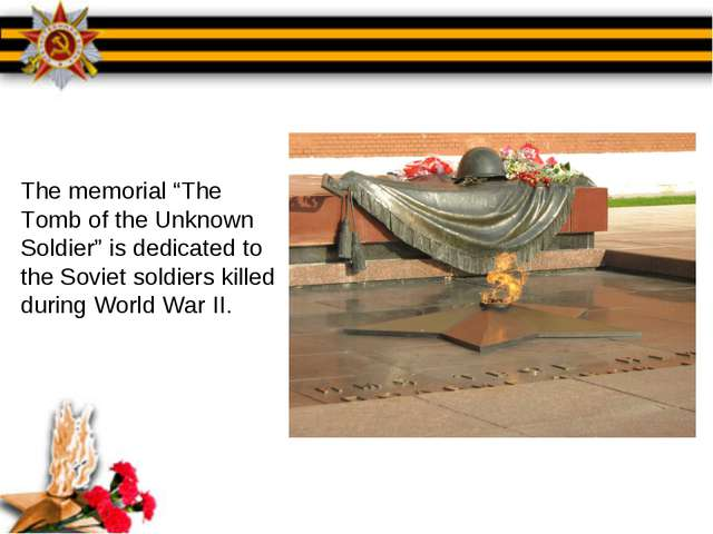 "The memorial ""The Tomb of the Unknown Soldier"" is dedicated to the Soviet sol..."