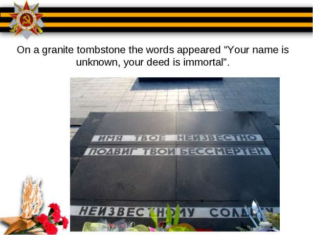"On a granite tombstone the words appeared ""Your name is unknown, your deed is..."