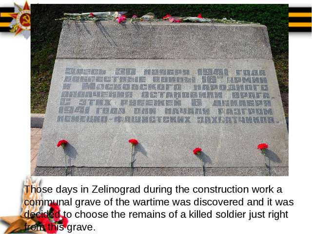Those days in Zelinograd during the construction work a communal grave of the...