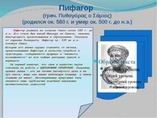 Никольский Сергей Михайлович Родился 30 апреля 1905 г. в поселке Завод Талиц