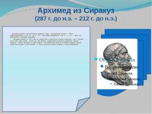 Колмогоров Андрей Николаевич Kolmogorov, Andrey Nikolayevich (р.12(25).04.19