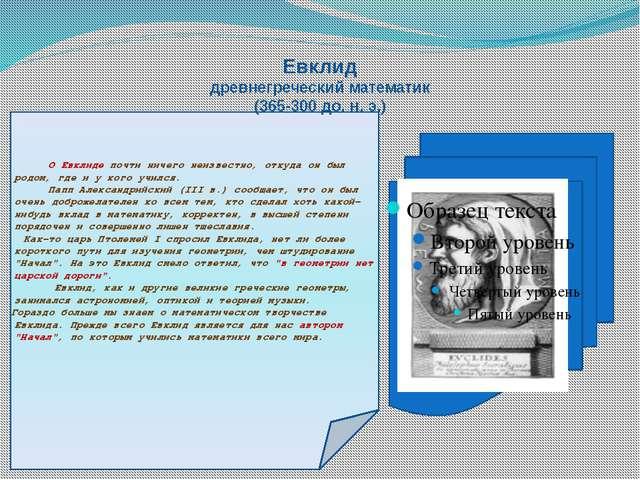 КОВАЛЕВСКАЯ Софья Васильевна (1850 - 1891) Русский математик, писательница,...