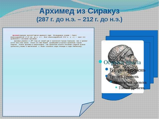 Колмогоров Андрей Николаевич Kolmogorov, Andrey Nikolayevich (р.12(25).04.19...