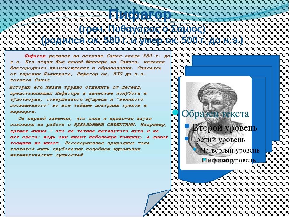 Никольский Сергей Михайлович Родился 30 апреля 1905 г. в поселке Завод Талиц...