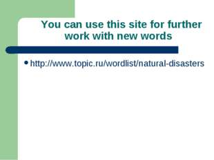 You can use this site for further work with new words http://www.topic.ru/wor