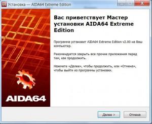 aida64extreme