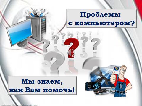 hello_html_m54e7940c.png