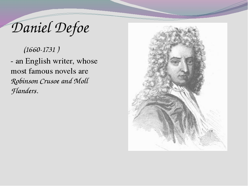 Daniel Defoe (1660-1731 ) - an English writer, whose most famous novels are...