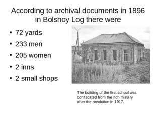 According to archival documents in 1896 in Bolshoy Log there were 72 yards 23