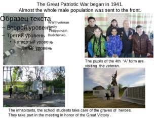 The Great Patriotic War began in 1941. Almost the whole male population was s