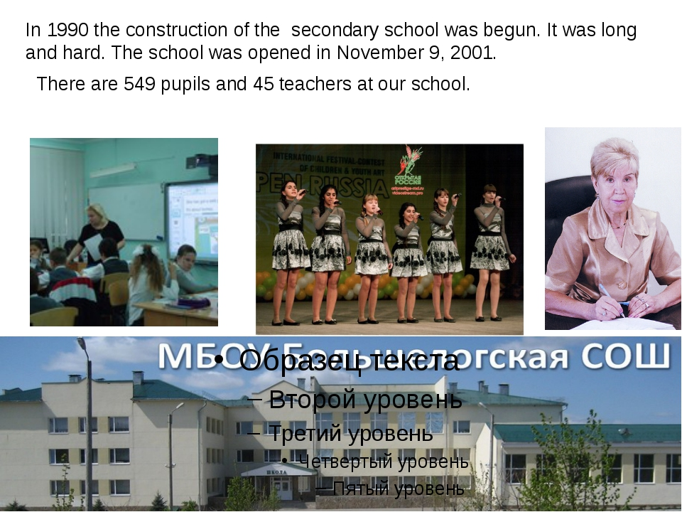 In 1990 the construction of the secondary school was begun. It was long and...