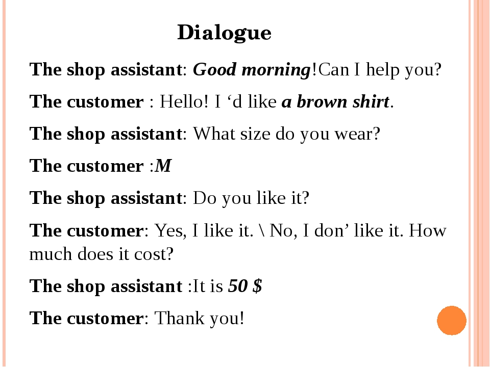 Dialogue The shop assistant: Good morning!Can I help you? The customer : Hell...