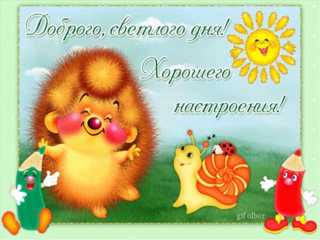 http://fs00.infourok.ru/images/doc/293/292933/2/640/img6.jpg