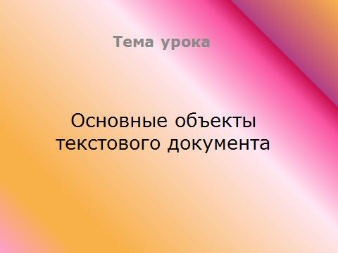 hello_html_m56f05b13.png