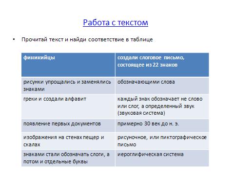 hello_html_m7770027e.png