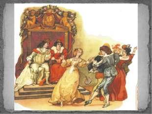 Иллюстрация сказки «Золушка»