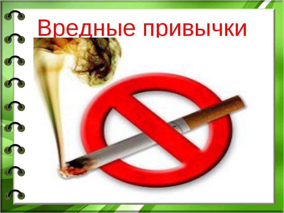 https://fs00.infourok.ru/images/doc/293/292963/img29.jpg
