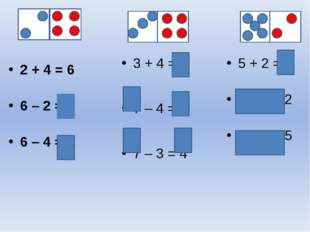 3 + 4 = 7 7 – 4 = 3 7 – 3 = 4 2 + 4 = 6 6 – 2 = 4 6 – 4 = 2 5 + 2 = 7 7 – 5 =