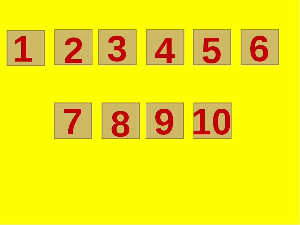 Б 1 І 2 Р 3 Л 4 І 5 К 6 К 7 Ү 8 Н 9 І 10
