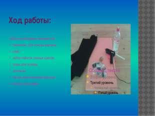 Ход работы: Набор необходимых материалов: пеноплекс для основы картины; клей;