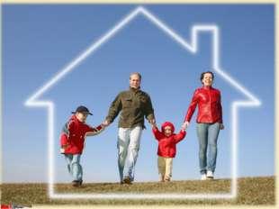 Какие существуют особенности семьи? Что такое «семья»? Какие бывают семьи? К