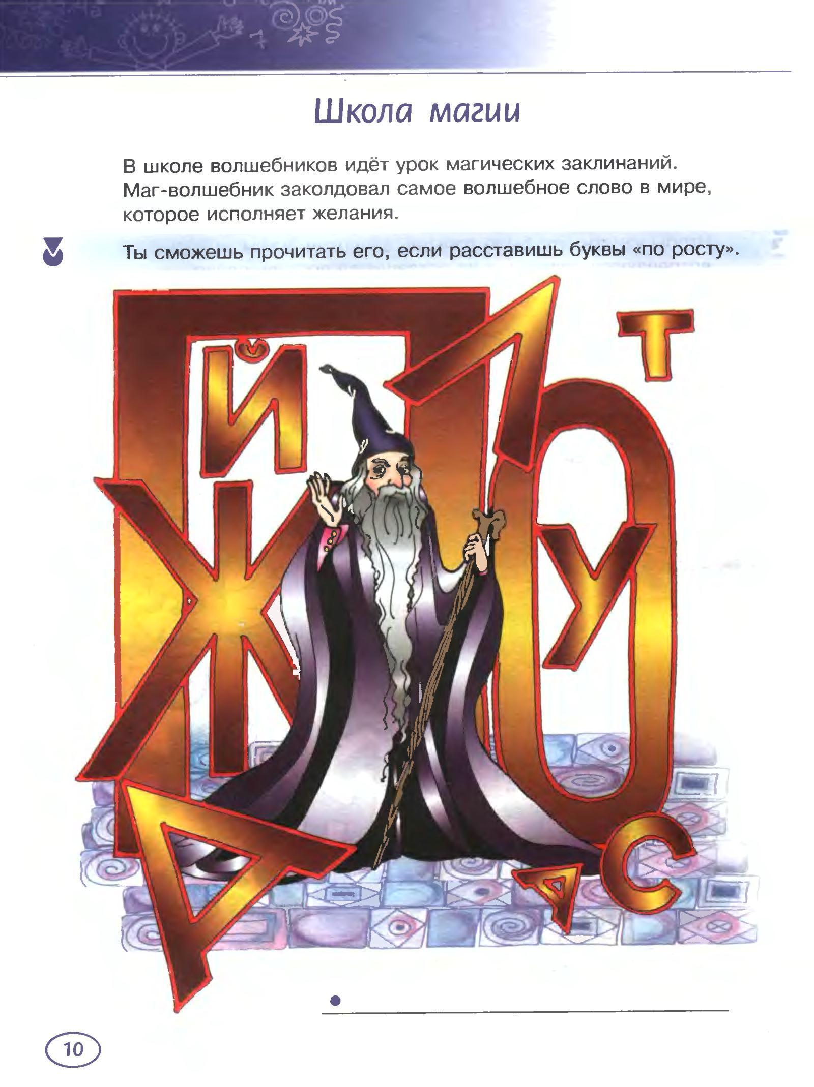 hello_html_m1f1b3115.jpg
