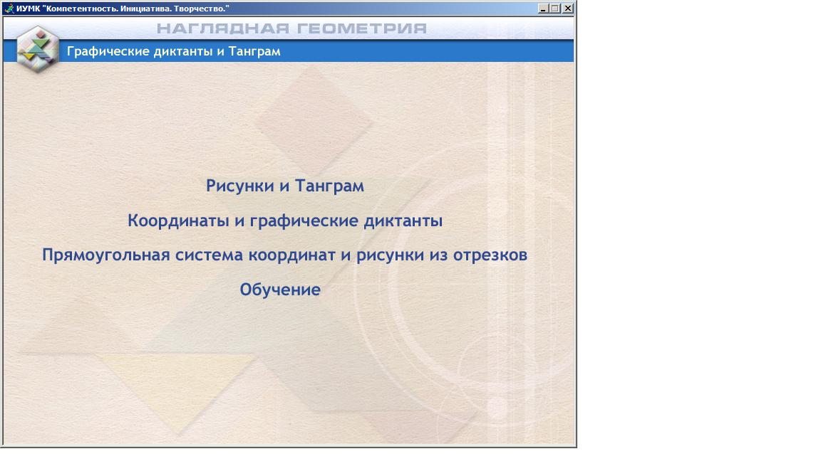 hello_html_m1db20b06.png