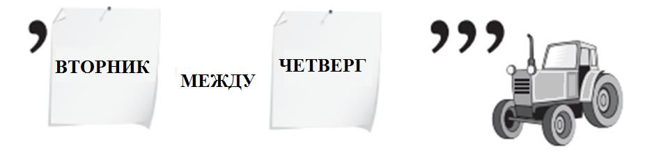 C:\Documents and Settings\User\Рабочий стол\1.JPG