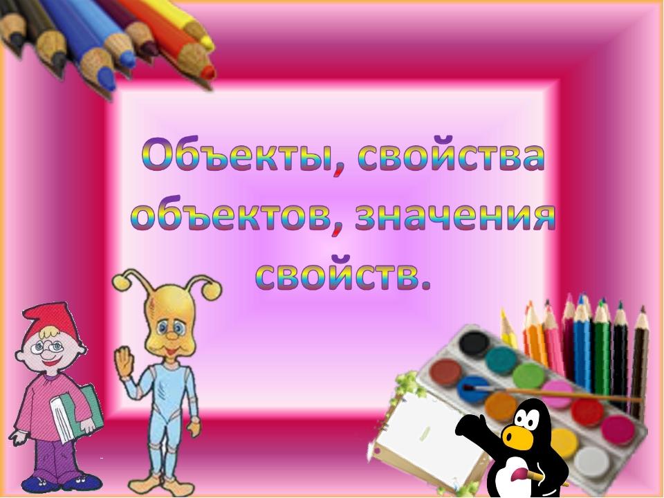 Дегтярева Ольга