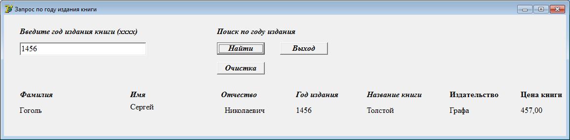 hello_html_2431e1a.png