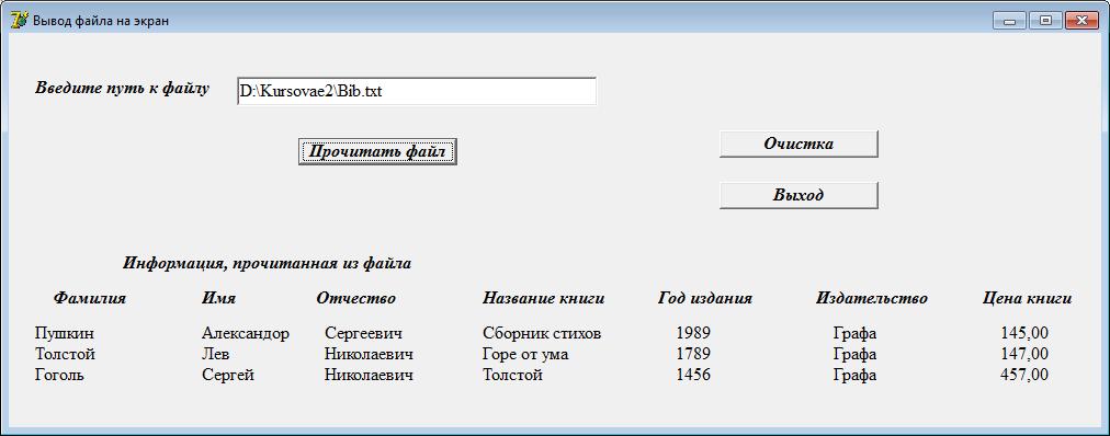 hello_html_m6f1e784e.png