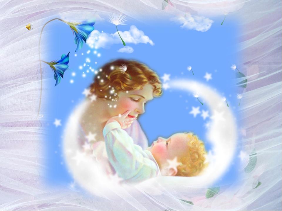 секрет, картинки ко дню матери сердце благородное европейское происхождение