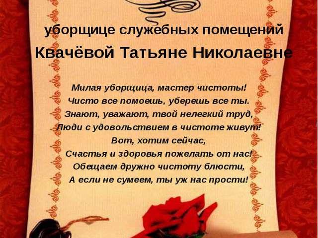 Поздравление от выпускника техничке