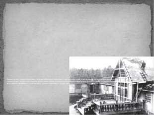 Первая опытная станция – уникальное в истории образования учреждение – занима