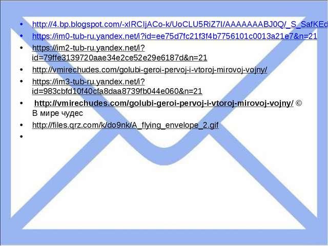 http://4.bp.blogspot.com/-xIRCIjACo-k/UoCLU5RiZ7I/AAAAAAABJ0Q/_S_SafKEdxY/s16...