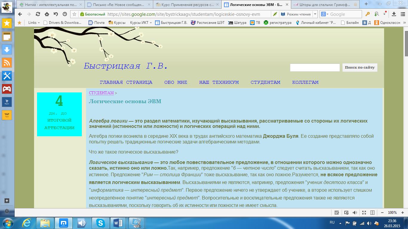 hello_html_m5fa7b6a6.png